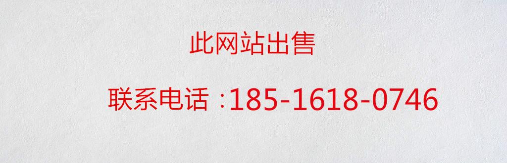 上海冀泰五金标准件有限公司-螺丝专卖