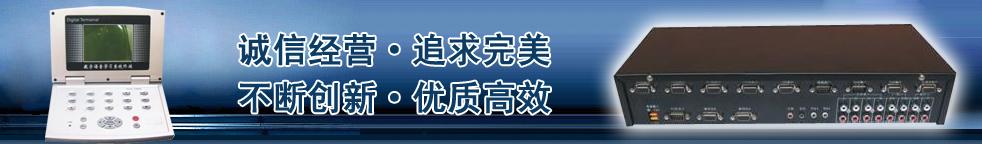 长沙海力电子科技发展有限公司