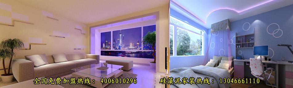 上海前园建材有限公司