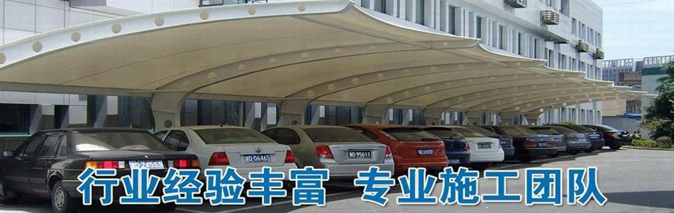 上海洪乐膜结构工程有限公司