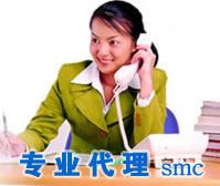 上海森仕气动器材有限公司-SMC上海总代理