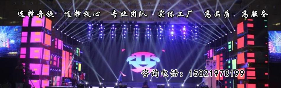 上海音旋文化传媒有限公司