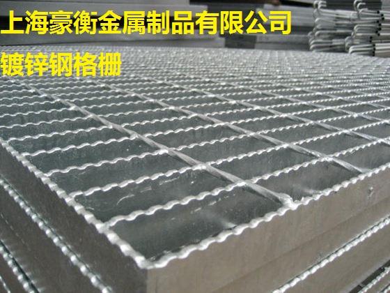 上海豪衡金属制品有限公司