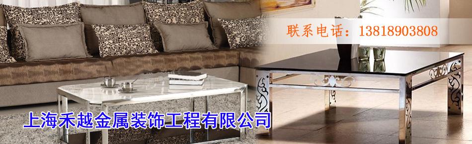 上海不锈钢加工厂_商场道具制作_不锈钢加工工程