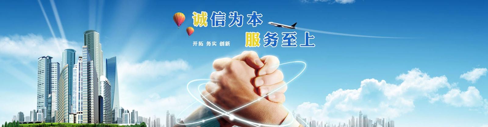 上海桥架厂/电缆桥架厂/电缆桥架价格