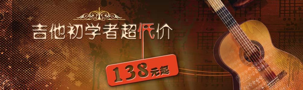 上海乐器专卖网