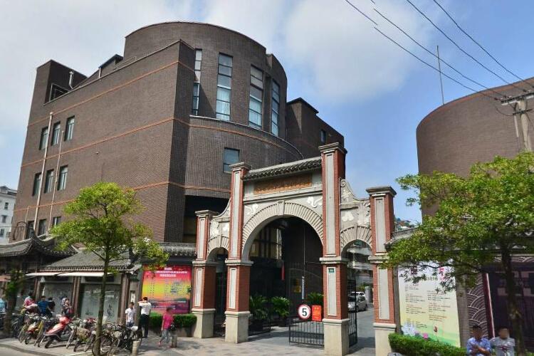 上海市长宁民俗文化中心