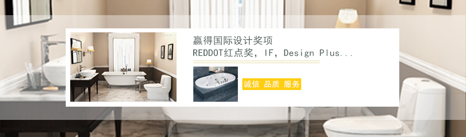 美标卫浴上海经销商