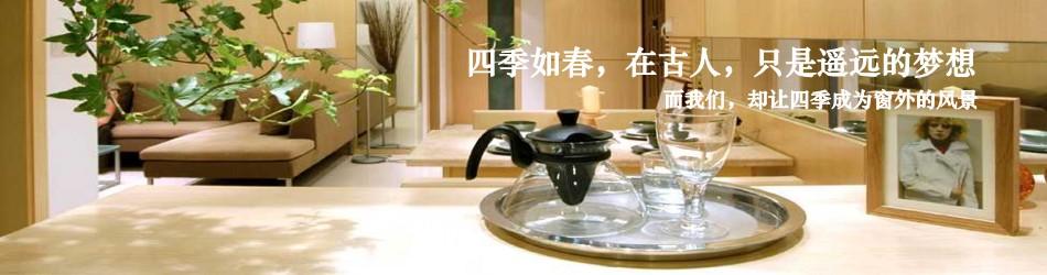 上海声康环境科技有限公司