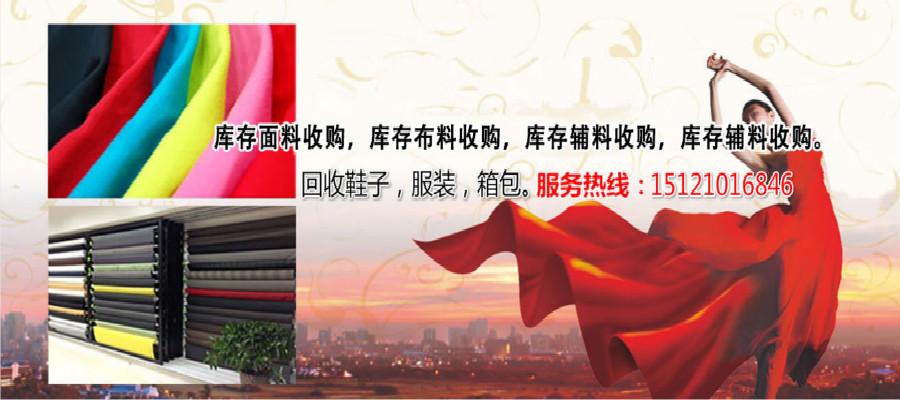 上海双益外贸有限公司