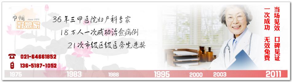 上海巾帼好娘家专业催乳开奶中心