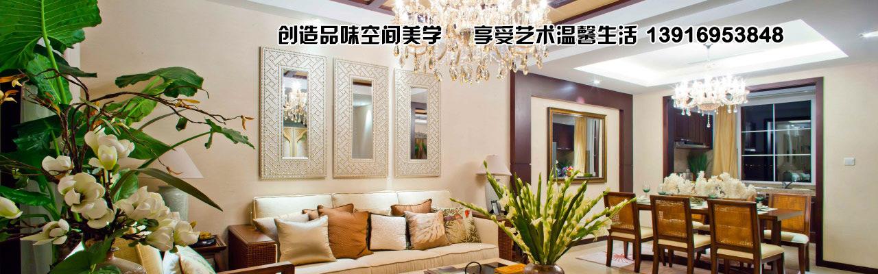 上海升通装饰设计工程有限公司