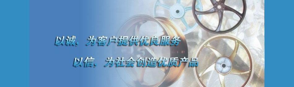 江苏银光众恒新材料科技有限公司