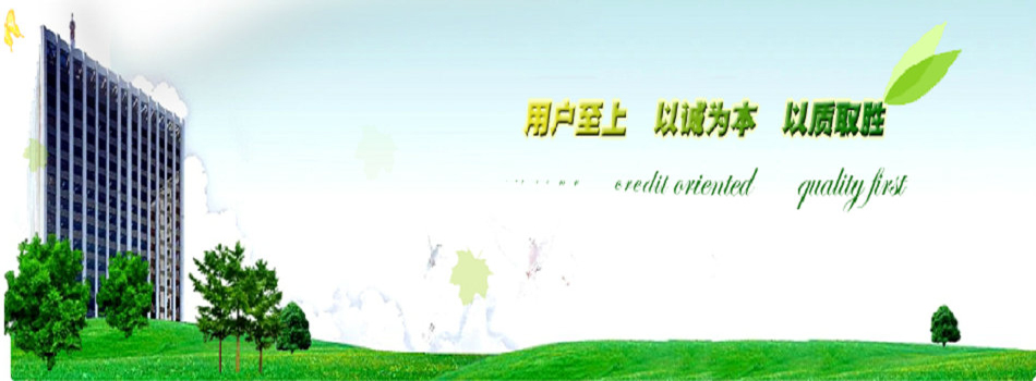 上海库存面料回收|杭州库存服装回收|高价回收库存服装
