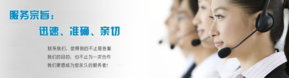 山水间(天津)商贸有限公司