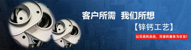 上海迪美金属表面处理有限公司