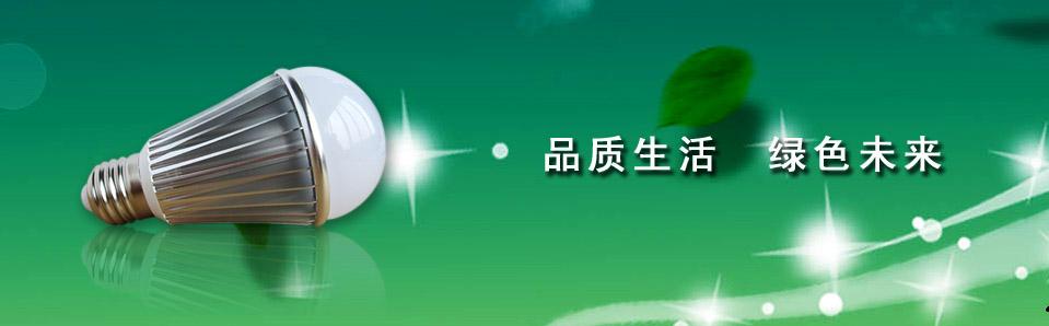 上海洁科环境科技有限公司