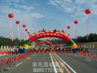 广西庆典公司——值得您信任的庆典策划专家!