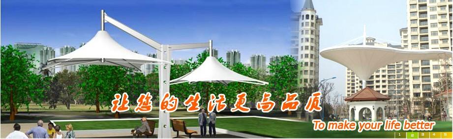 上海帆彩膜结构工程有限公司