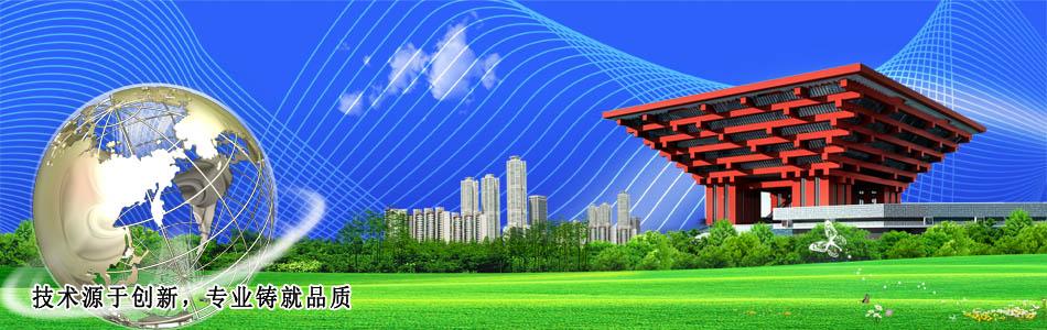 上海圣钇金属防腐技术有限公司