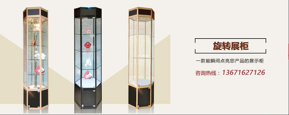 上海展柜出租-上海展板出租-上海珠宝展柜-上海标摊-上海优丰展览展示服务有限公司