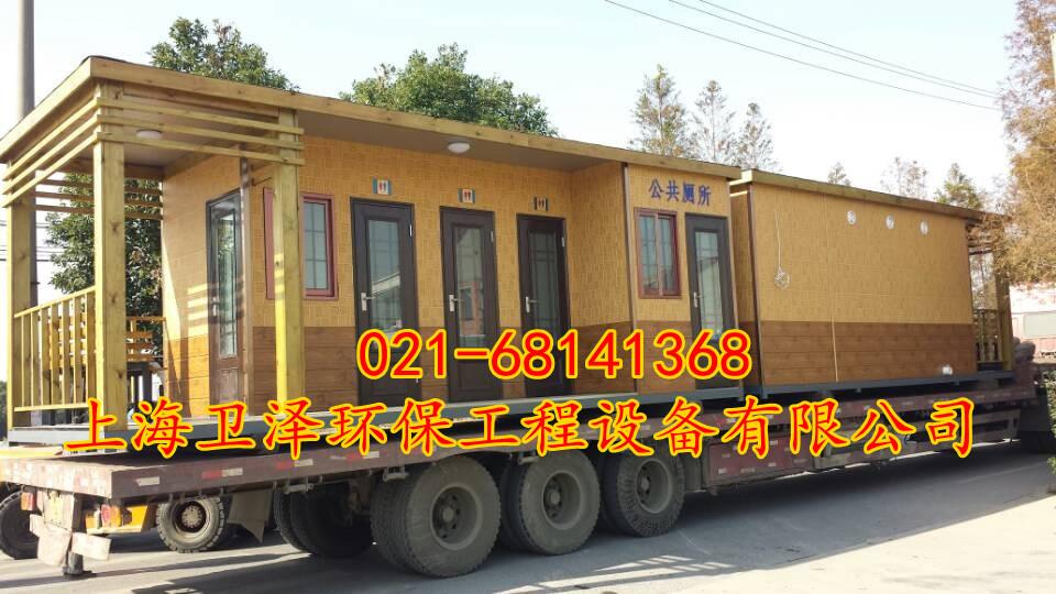 上海卫泽环保工程设备有限公司