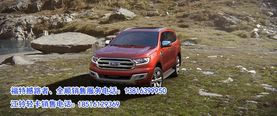 上海利都汽车销售有限公司