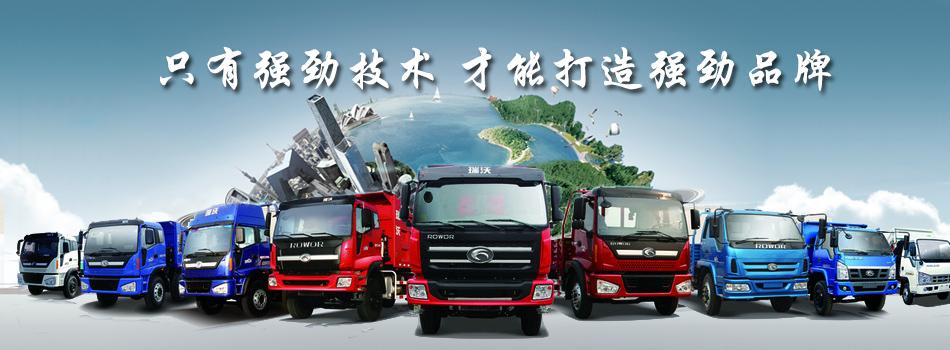 上海祥和汽车销售服务有限公司