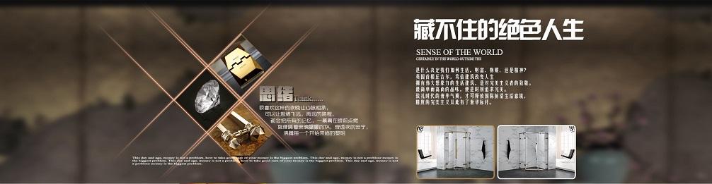 上海移门定做厂家_上海玻璃移门定做_上海奉贤移门订做