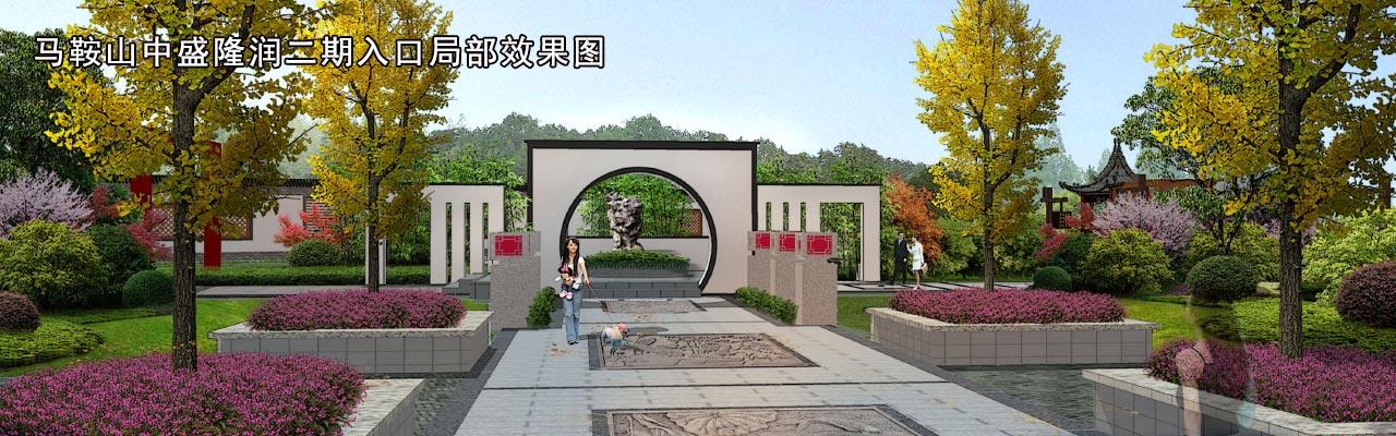 江苏帝曼园林景观设计有限公司