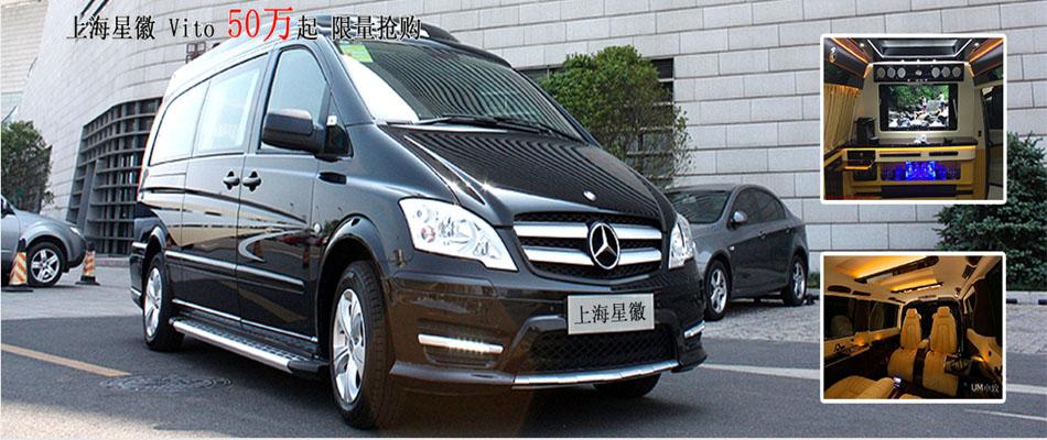 上海星徽汽车贸易有限公司成立于2011年6月。上海星徽汽车贸易有限公司是上海市规模最大的高端进口汽车专营店。拥有占地面积约1000平方的销售展厅,拥有员工40余人。是集汽车销售、汽车保养、汽车定制于一体的一条龙服务销售有限公司。 上海星徽汽车贸易有限公司以先进的服务意识真情感动客户真挚服务客户,优良的公司传统品质至上服务至上,以及本着诚信经营、创新享受、科技领先的公司宗旨服务于广大有所需求的客户! 上海星徽汽车贸易有限公司以丰富的资源,高超的技术水平、热情的服务态度,一定会吸引越