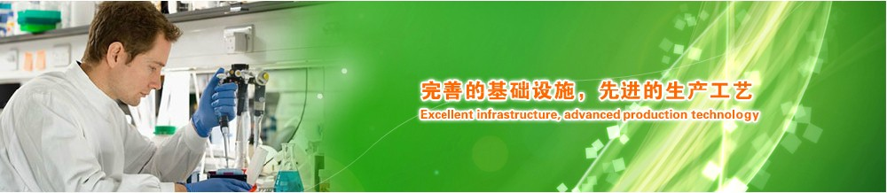 上海维石化工有限公司
