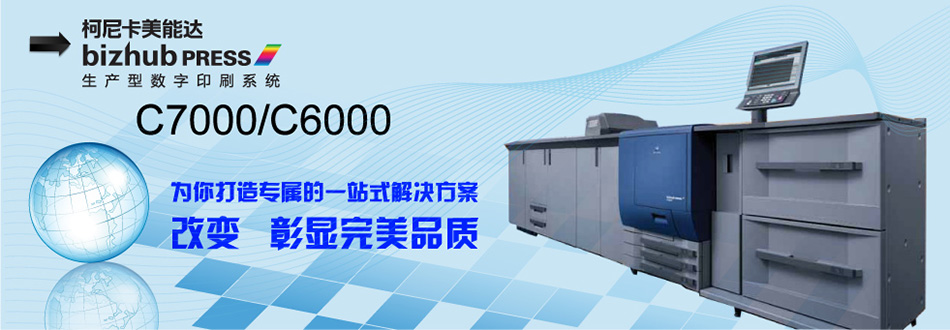 上海涵泽办公设备有限公司