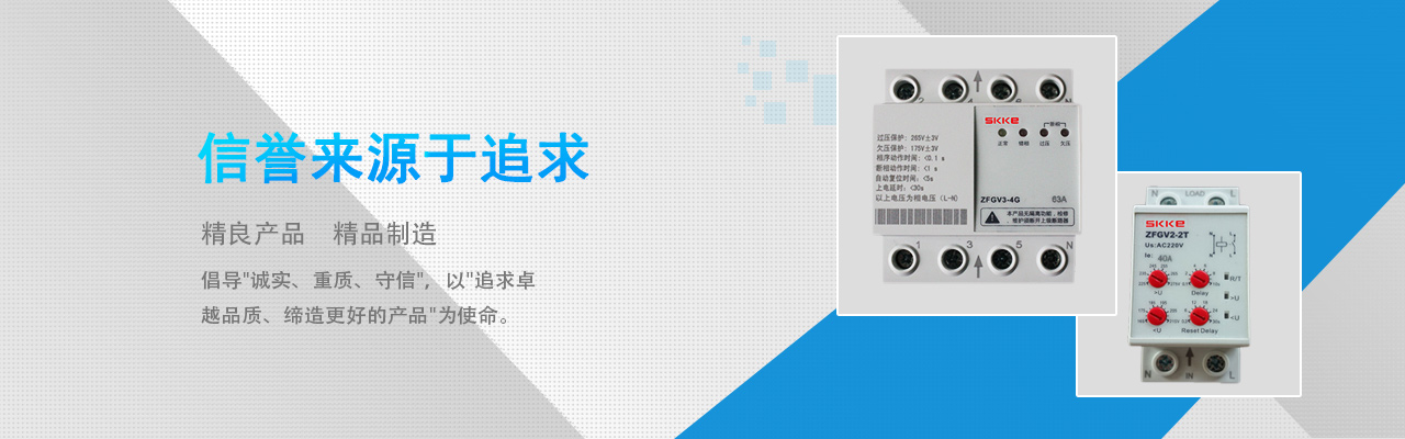 上海数科电气设备有限公司