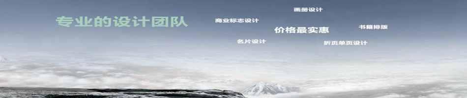 重庆市蓝燕印务有限公司