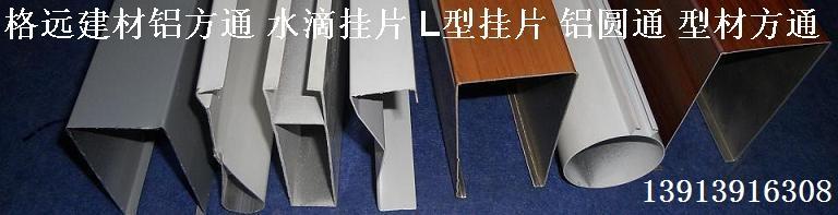 南京雨花区沐宏建材销售中心