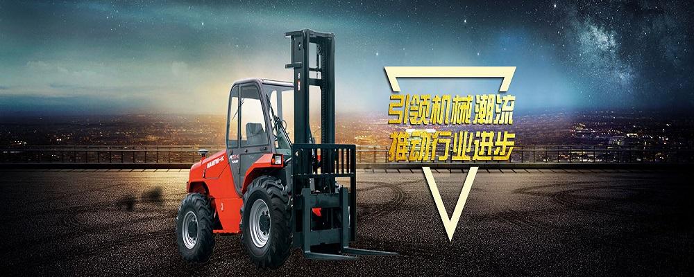 上海为志叉车出租公司-上海叉车租赁公司