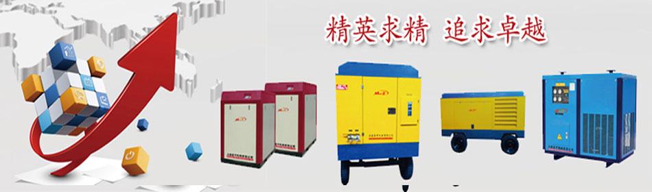 合肥恒讯机电设备有限公司_合肥空压机销售_空压机专卖_空压机报价/价格