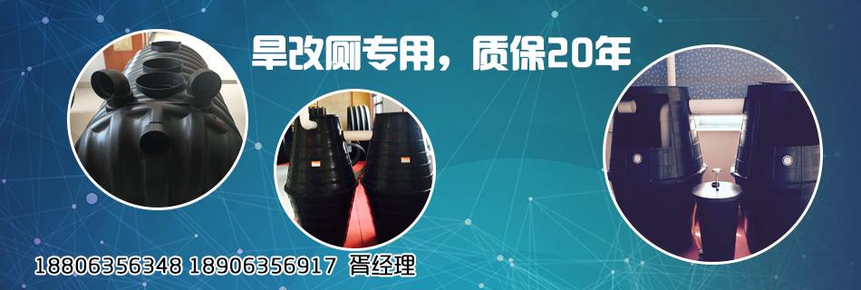山东锦宇管业有限公司