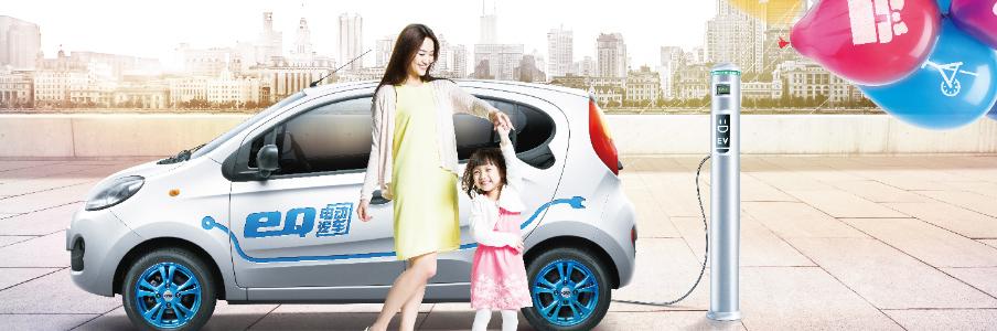 上海如恒汽车销售服务有限公司