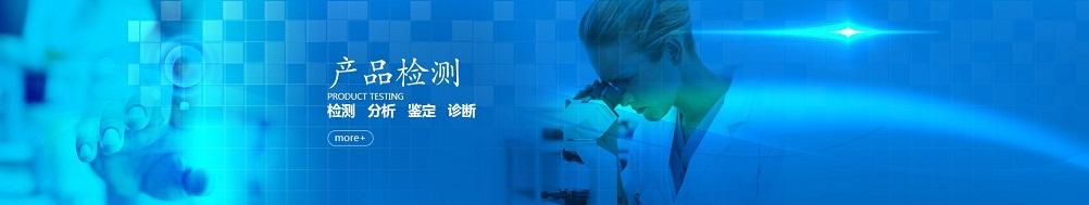 上海广杰企业管理咨询有限公司