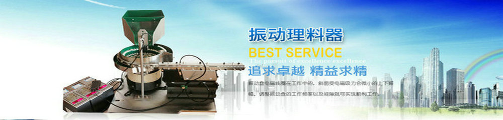 上海毅旺自动化设备有限公司