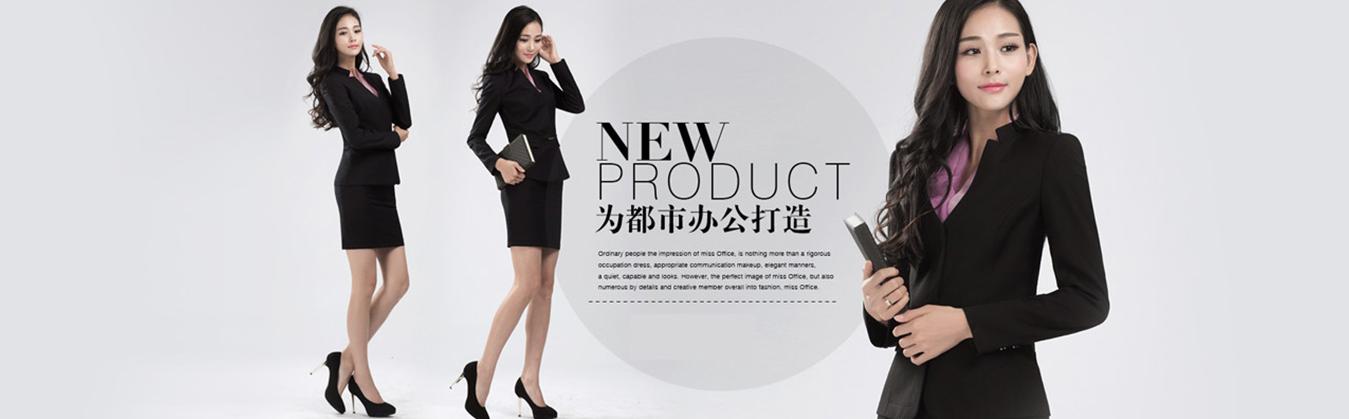 上海若韩服装设计有限公司