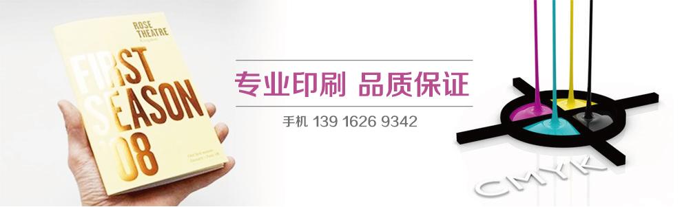 上海啸谷印务科技有限公司