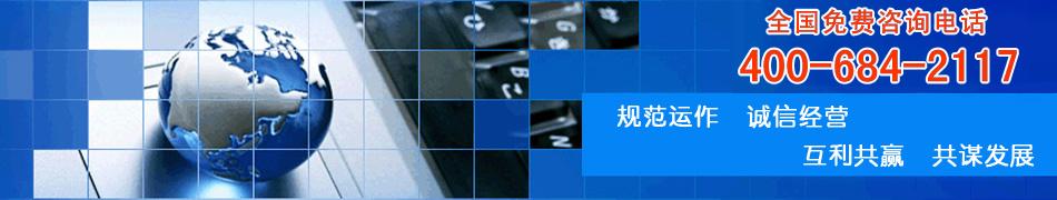 上海赛途仪器仪表有限公司