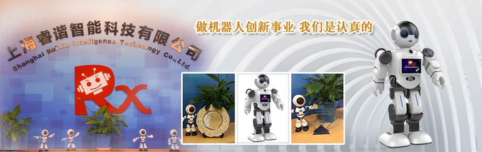 上海缘群机电科技有限公司