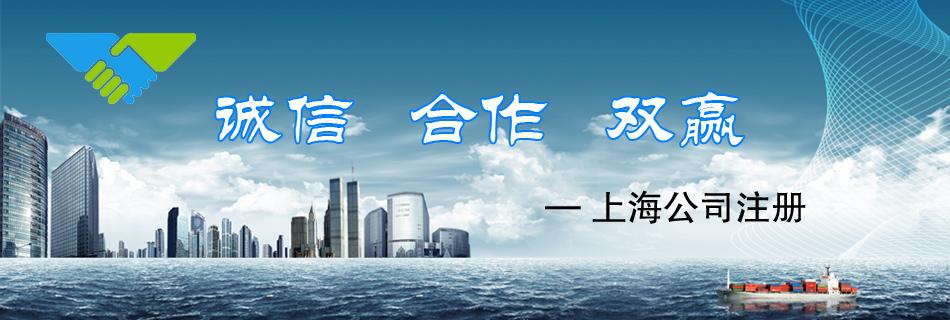 上海尔之企业管理咨询有限公司