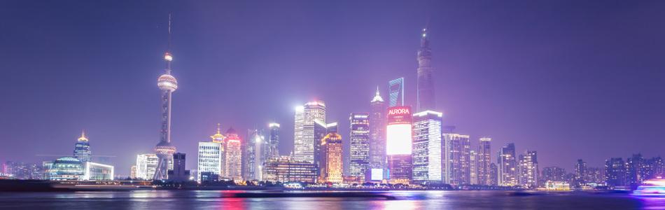 上海富攒发动机有限公司
