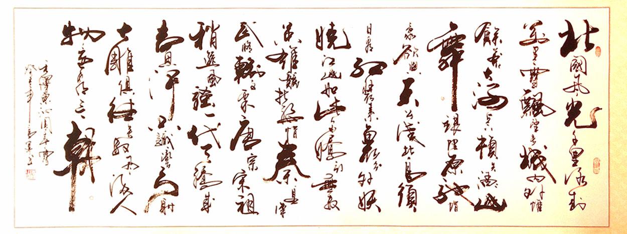 上海花鸟字画制作