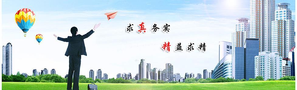 上海康顺包装袋有限公司